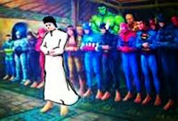 SuperheroSolat