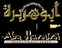 Kisah dari Abu Hurairahas